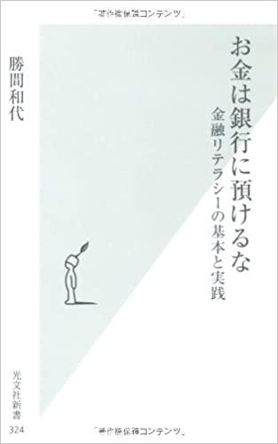 f:id:akinaritodoroki:20210507161822j:plain
