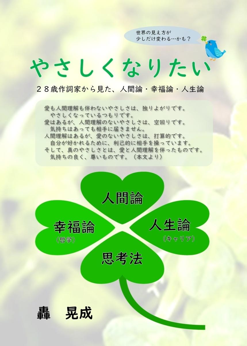 f:id:akinaritodoroki:20210508103150j:plain