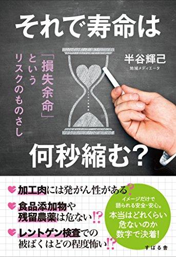f:id:akinaritodoroki:20210516111749j:plain