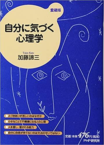 f:id:akinaritodoroki:20210523153418j:plain