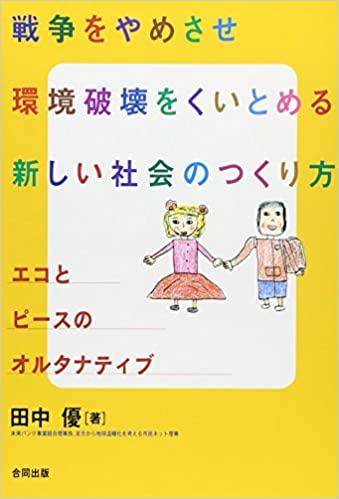 f:id:akinaritodoroki:20210529124350j:plain