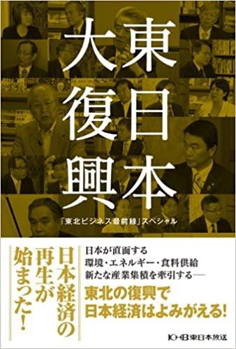 f:id:akinaritodoroki:20210530082942j:plain