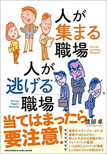 f:id:akinaritodoroki:20210613185004j:plain