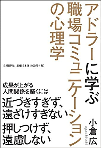 f:id:akinaritodoroki:20210620081545j:plain
