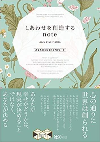 f:id:akinaritodoroki:20210620190225j:plain