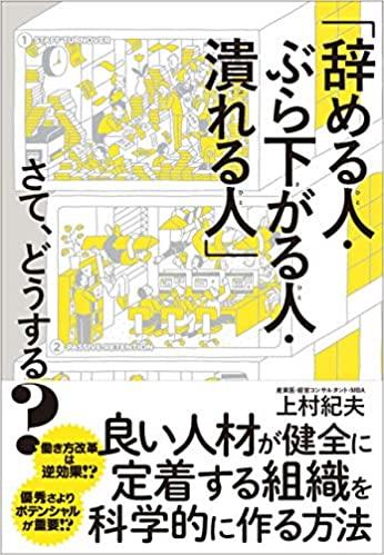 f:id:akinaritodoroki:20210620190941j:plain