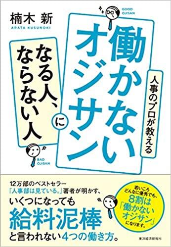 f:id:akinaritodoroki:20210704135016j:plain