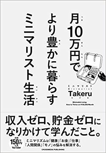 f:id:akinaritodoroki:20210718143534j:plain
