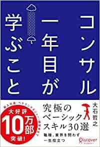 f:id:akinaritodoroki:20210718145043j:plain