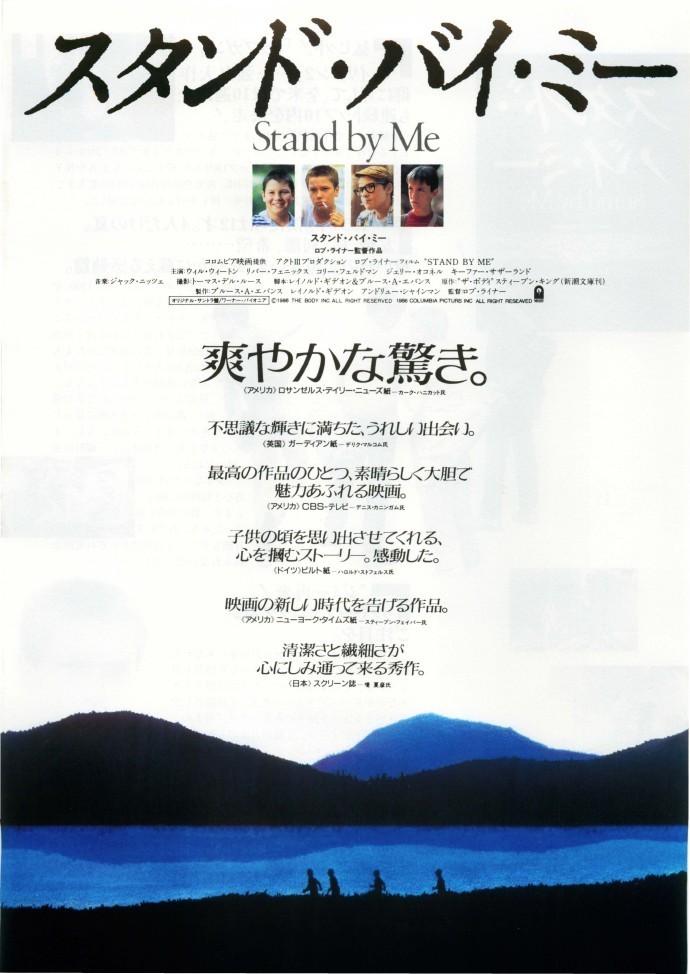 f:id:akinaritodoroki:20210811101130j:plain