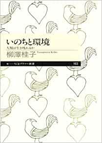 f:id:akinaritodoroki:20210815212445j:plain