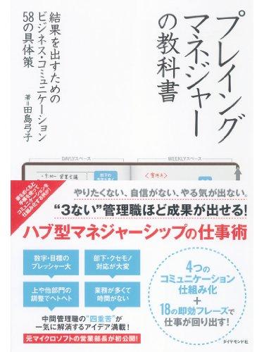 f:id:akinaritodoroki:20210905172318j:plain