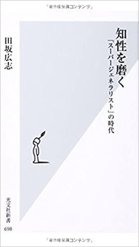 f:id:akinaritodoroki:20210906220000j:plain