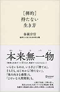 f:id:akinaritodoroki:20210907065751j:plain