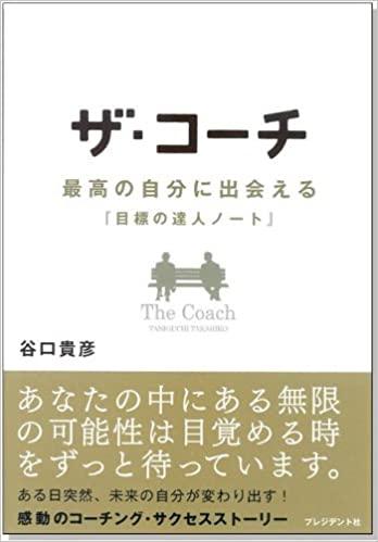 f:id:akinaritodoroki:20210908063625j:plain