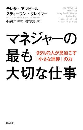 f:id:akinaritodoroki:20210912112838j:plain