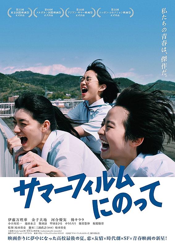 f:id:akinaritodoroki:20210918160909j:plain
