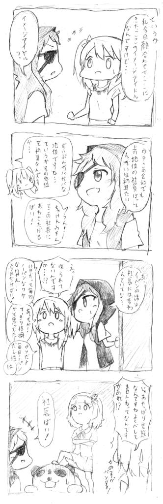 f:id:akineru114514:20160622222807p:plain