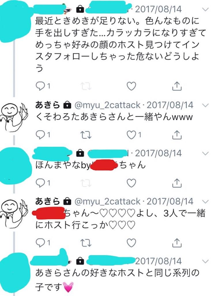 f:id:akinika2akinika:20180530214816j:image