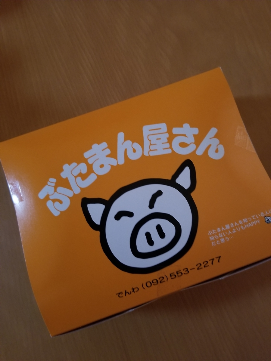 f:id:akinisakusakura:20210117175617j:plain