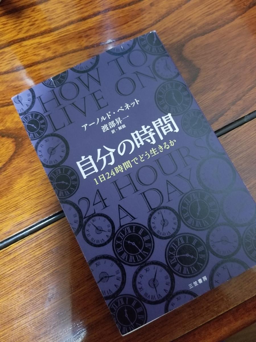 f:id:akinisakusakura:20210119211743j:plain