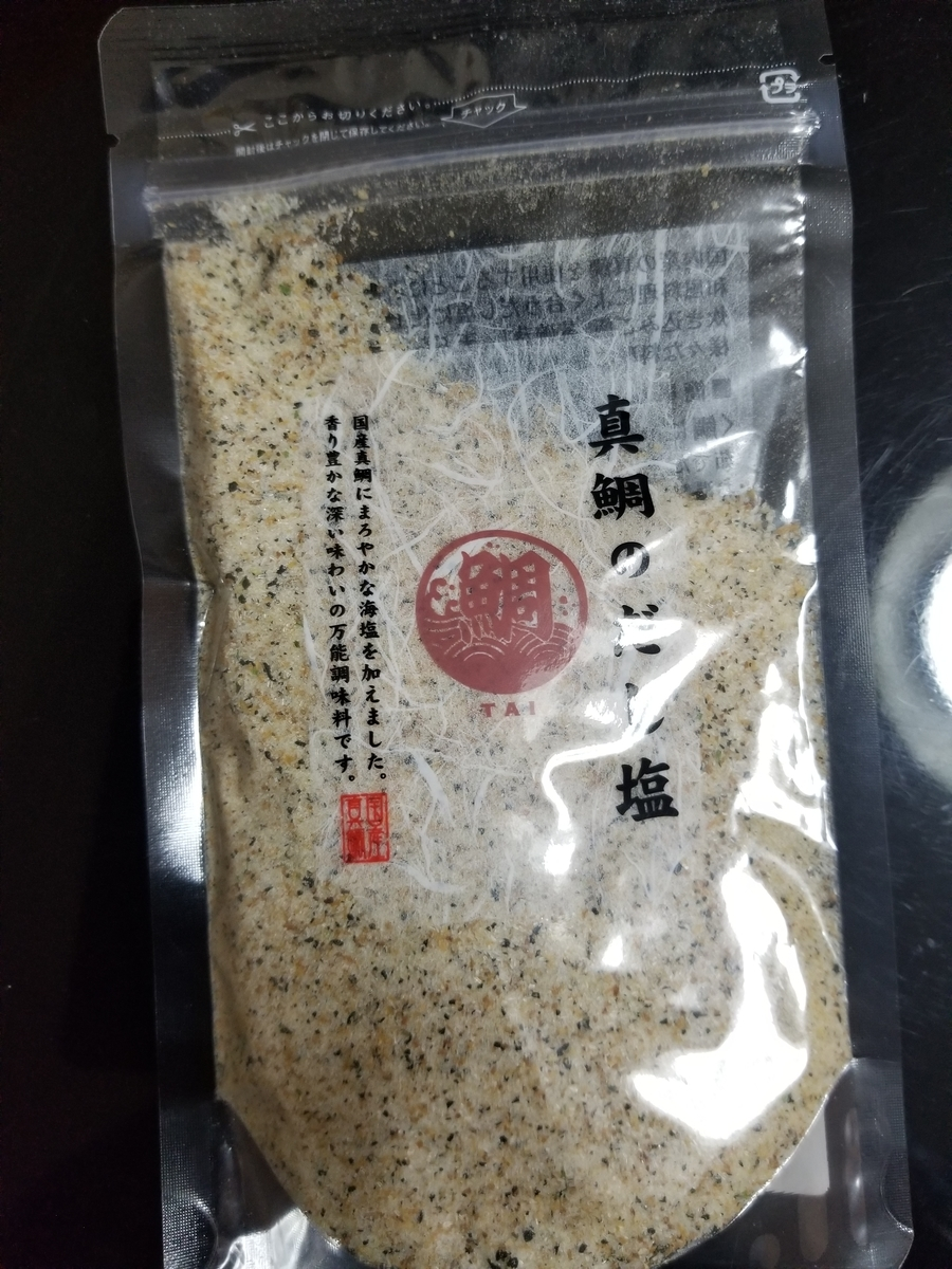 f:id:akinisakusakura:20210213002416j:plain