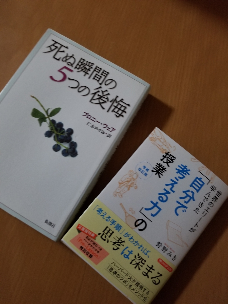 f:id:akinisakusakura:20210302194502j:plain