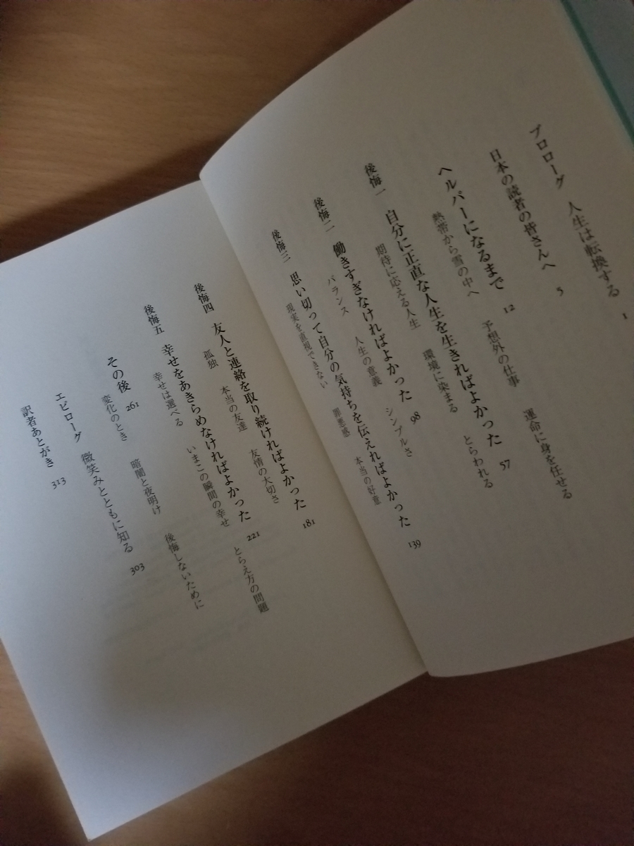 f:id:akinisakusakura:20210302195112j:plain