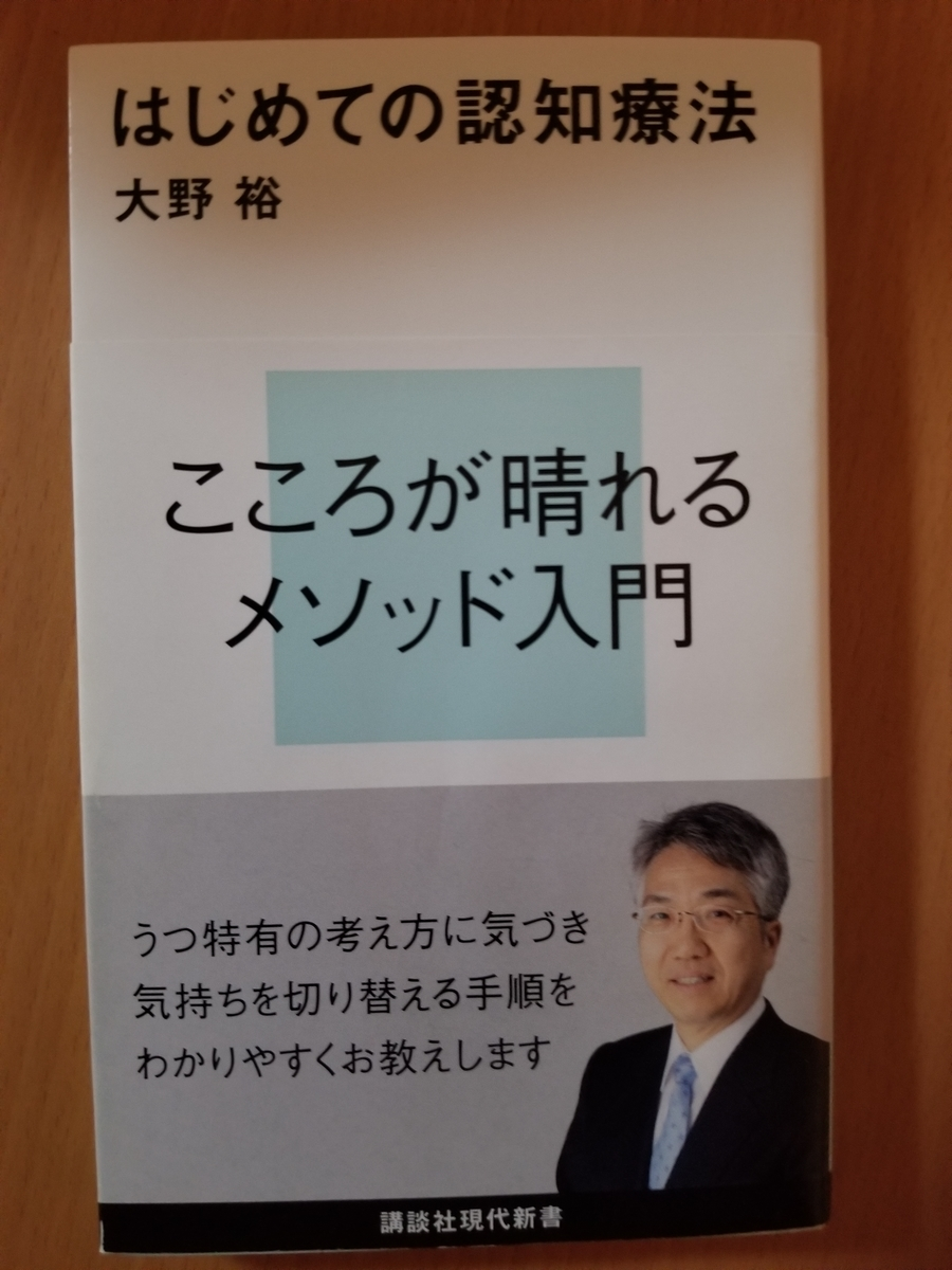 f:id:akinisakusakura:20210331082813j:plain