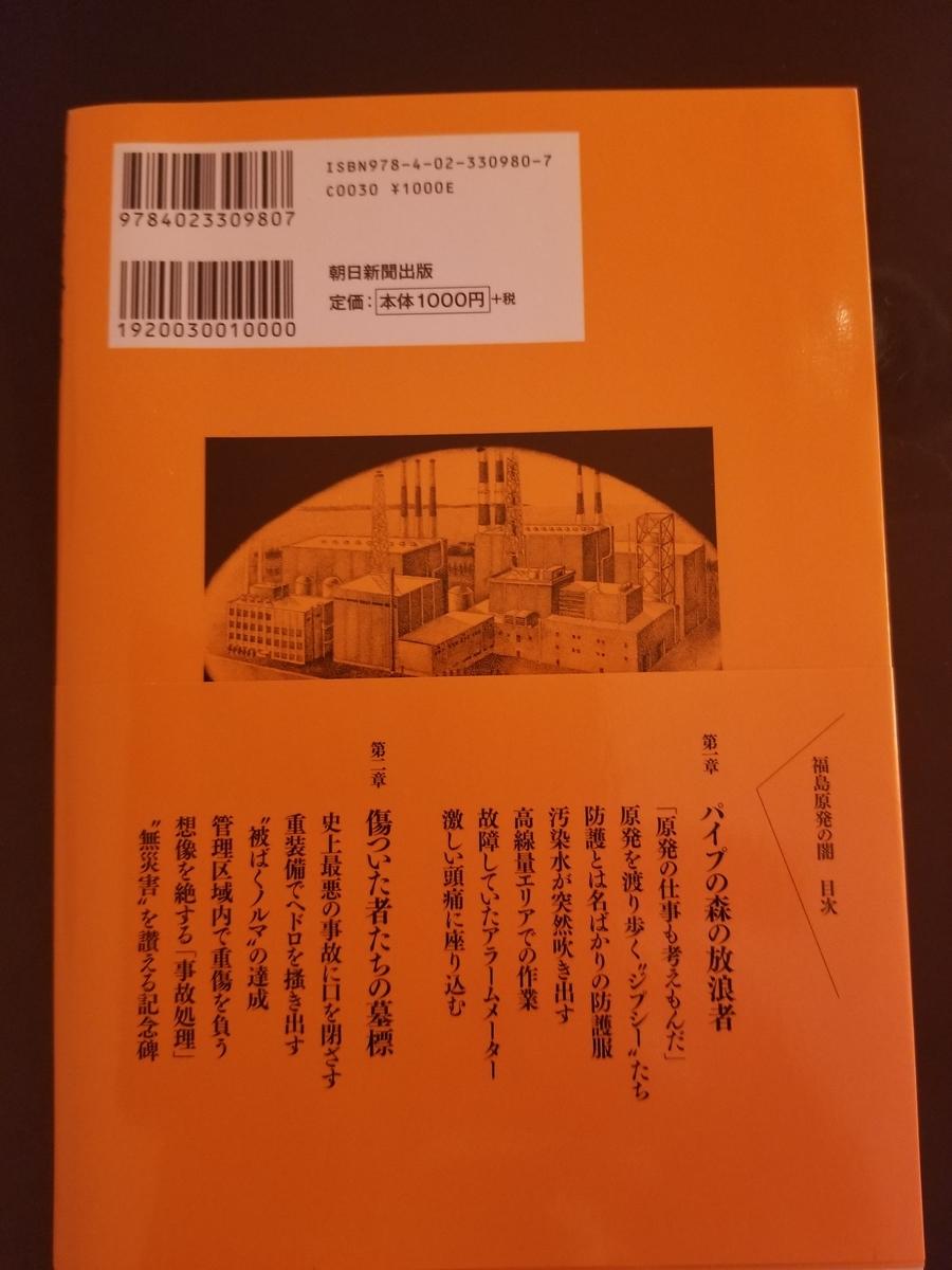 f:id:akinisakusakura:20210406085324j:plain