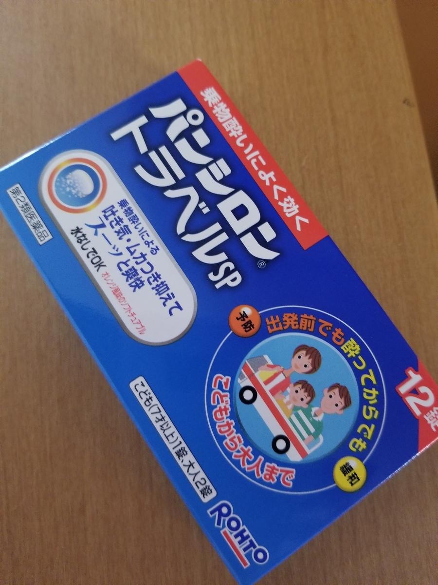 f:id:akinisakusakura:20210410071651j:plain