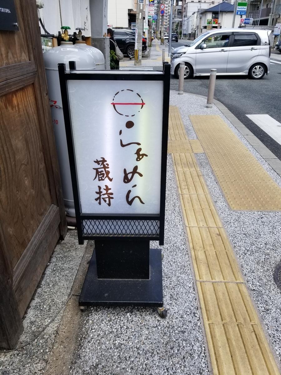 f:id:akinisakusakura:20210418042941j:plain