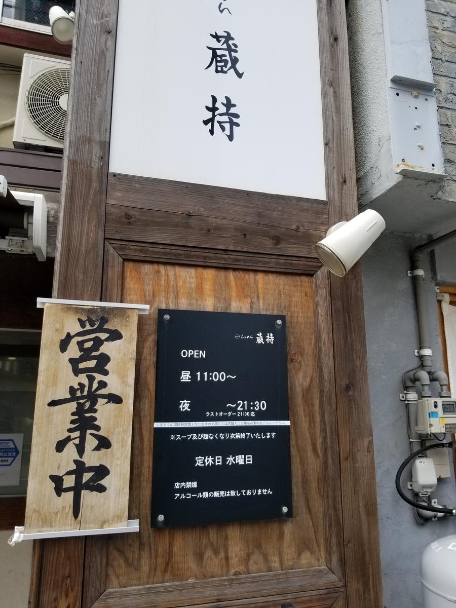 f:id:akinisakusakura:20210418043025j:plain