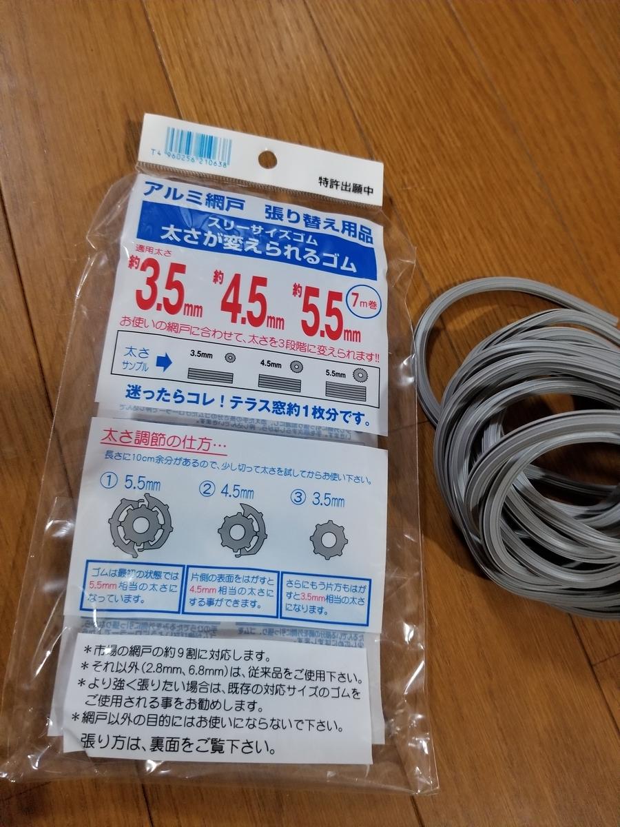 f:id:akinisakusakura:20210511215243j:plain