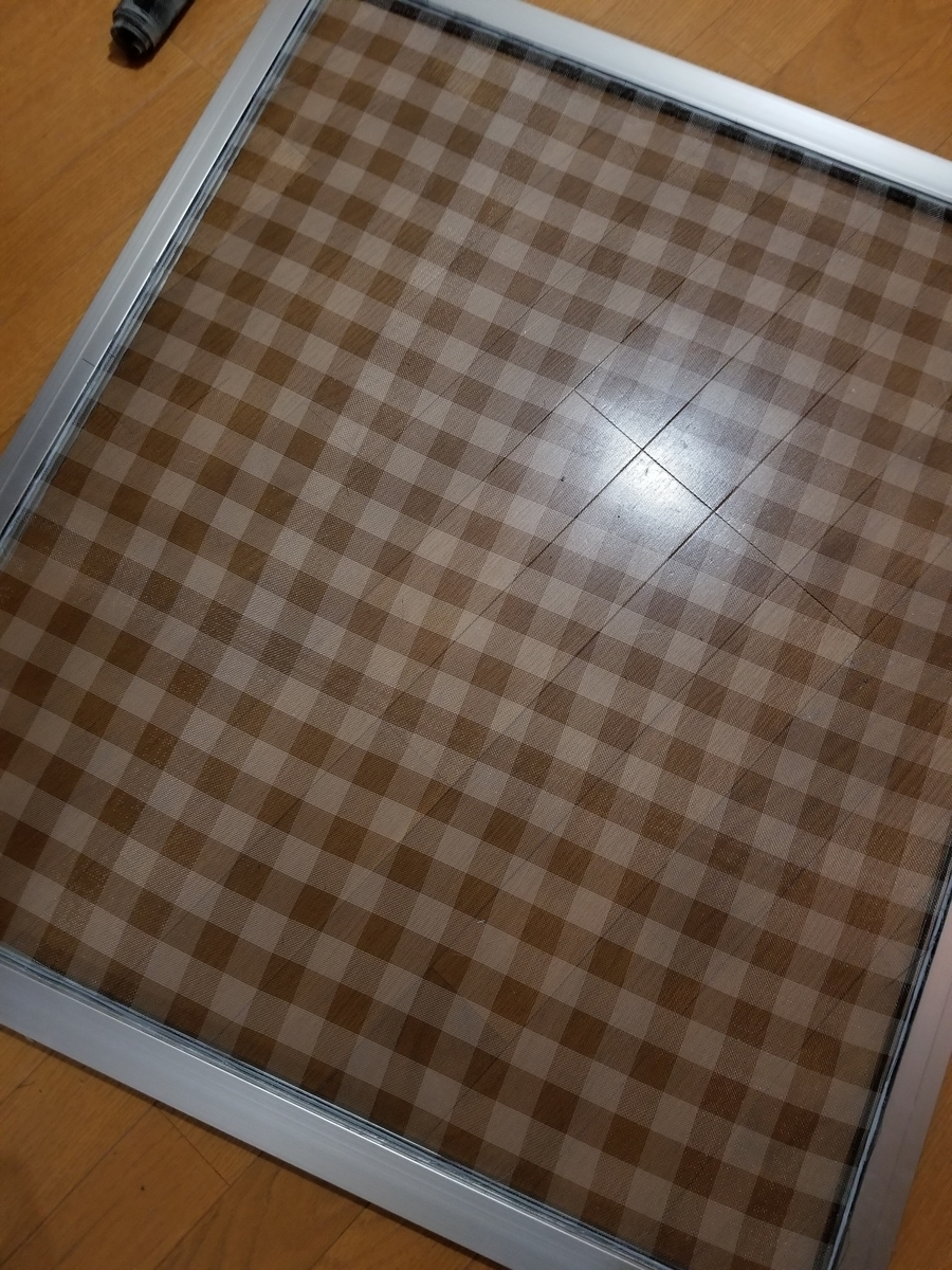 f:id:akinisakusakura:20210511215610j:plain