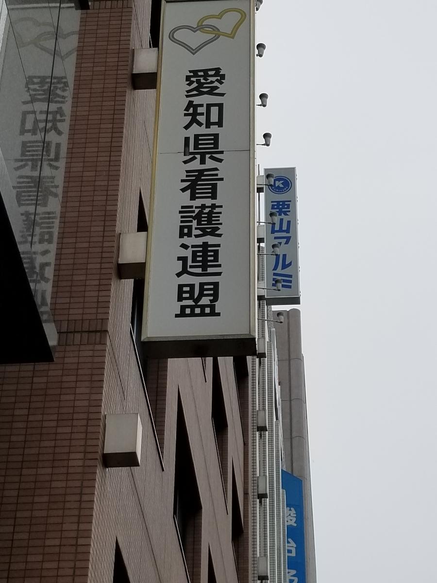 f:id:akinisakusakura:20210517155925j:plain