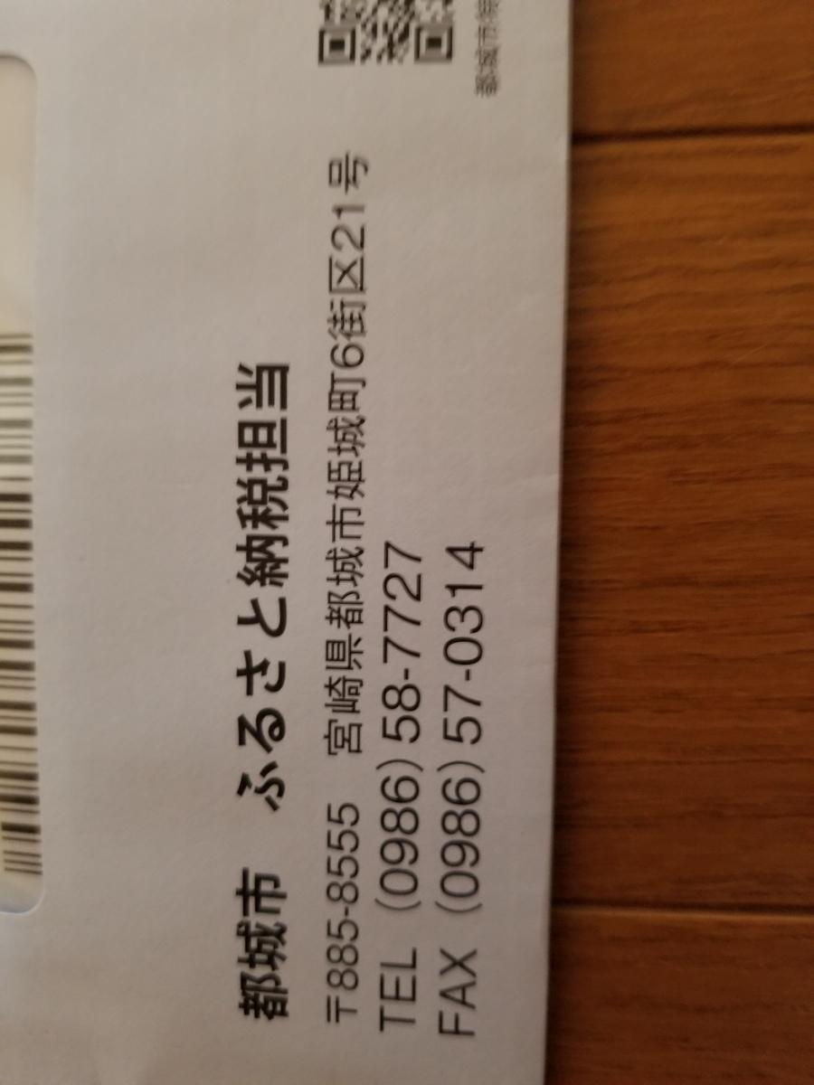 f:id:akinisakusakura:20210602120725j:plain