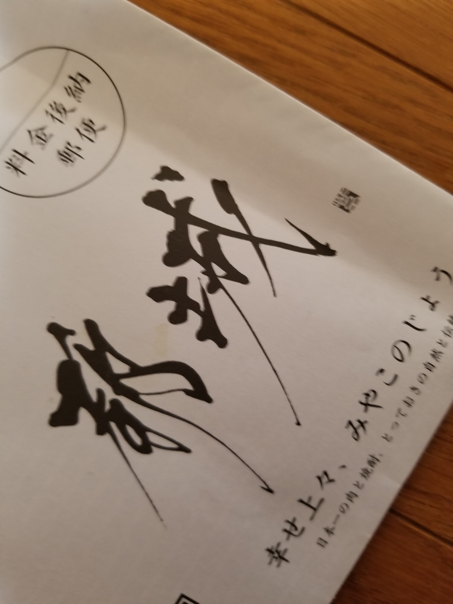 f:id:akinisakusakura:20210602120826j:plain