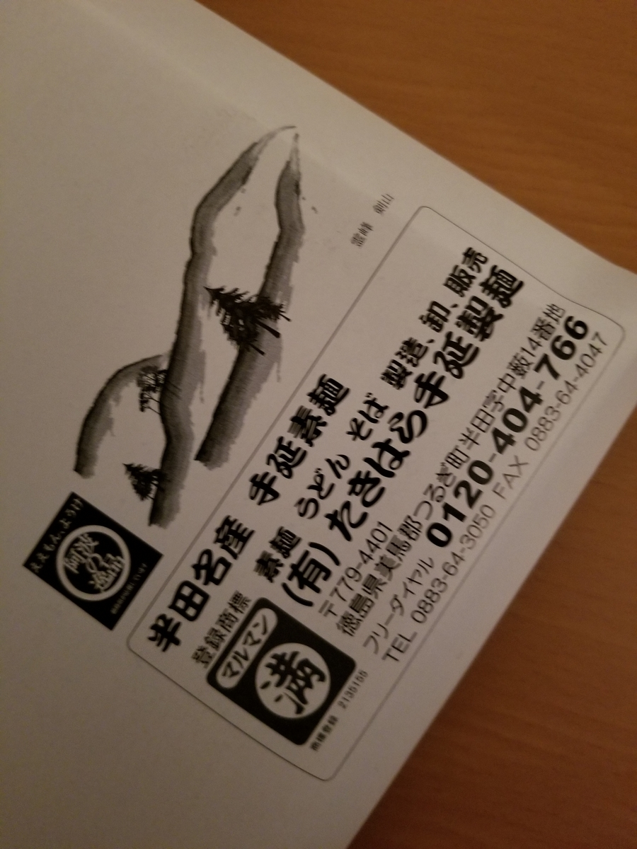 f:id:akinisakusakura:20210607130657j:plain