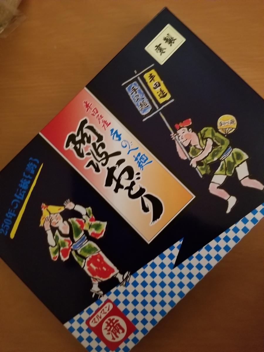 f:id:akinisakusakura:20210607130959j:plain