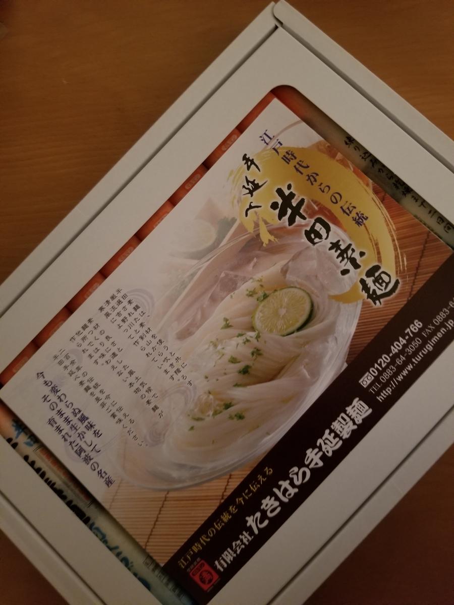 f:id:akinisakusakura:20210607131038j:plain