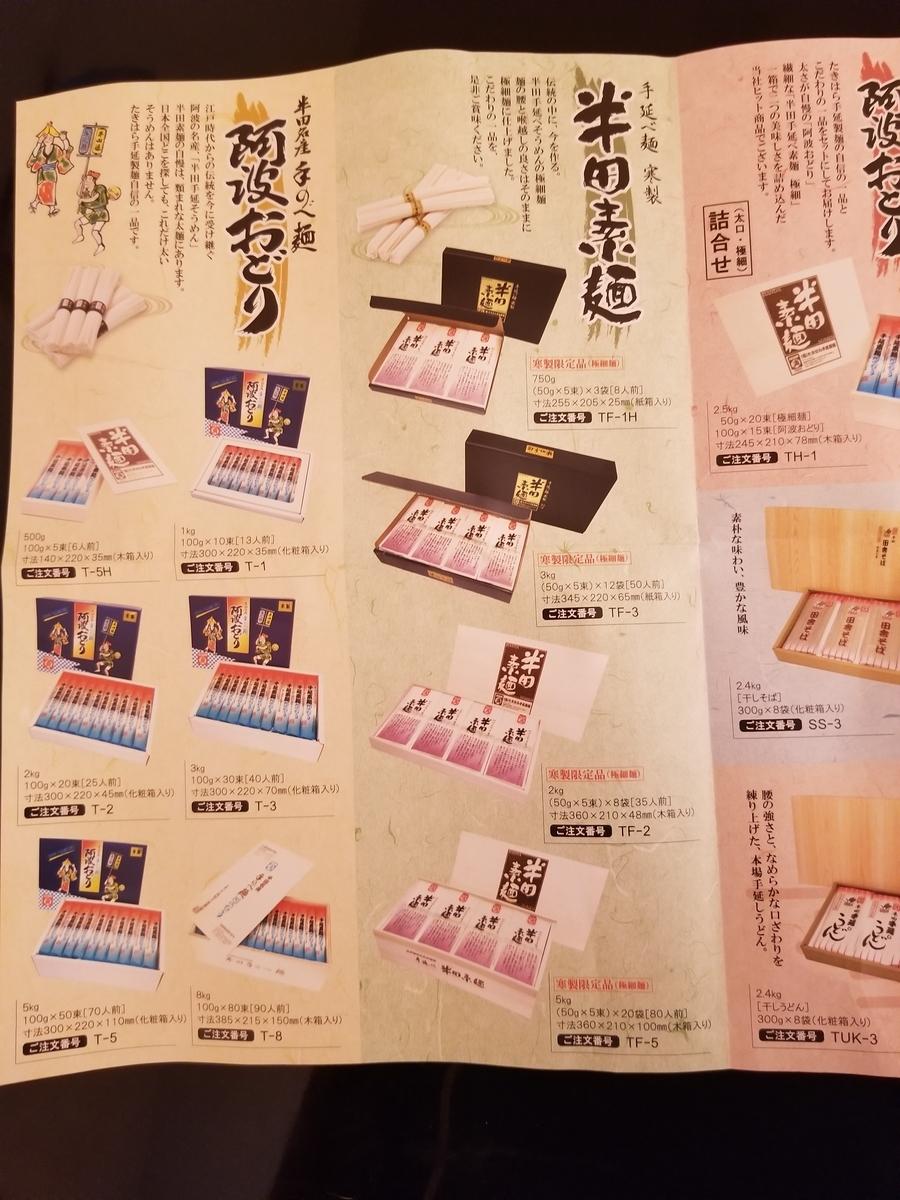 f:id:akinisakusakura:20210607133240j:plain