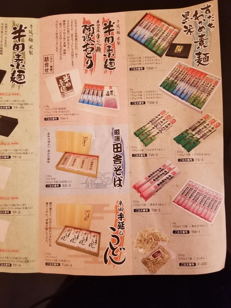 f:id:akinisakusakura:20210607133310j:plain