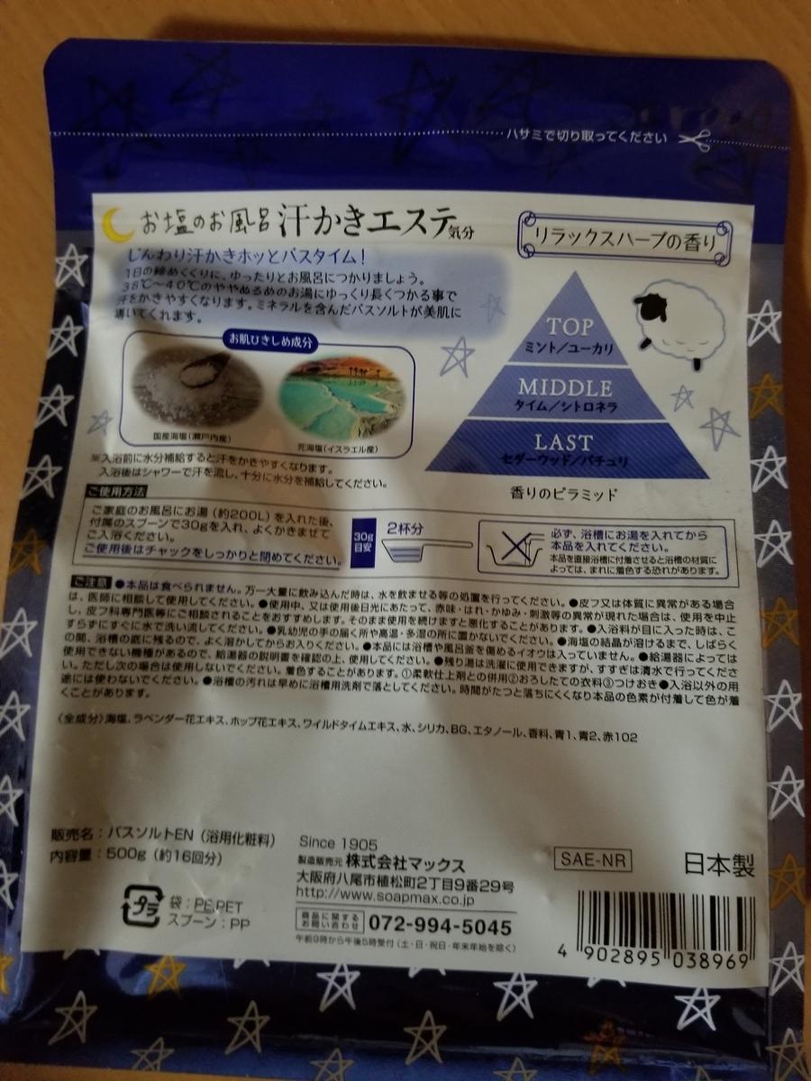 f:id:akinisakusakura:20210611172148j:plain