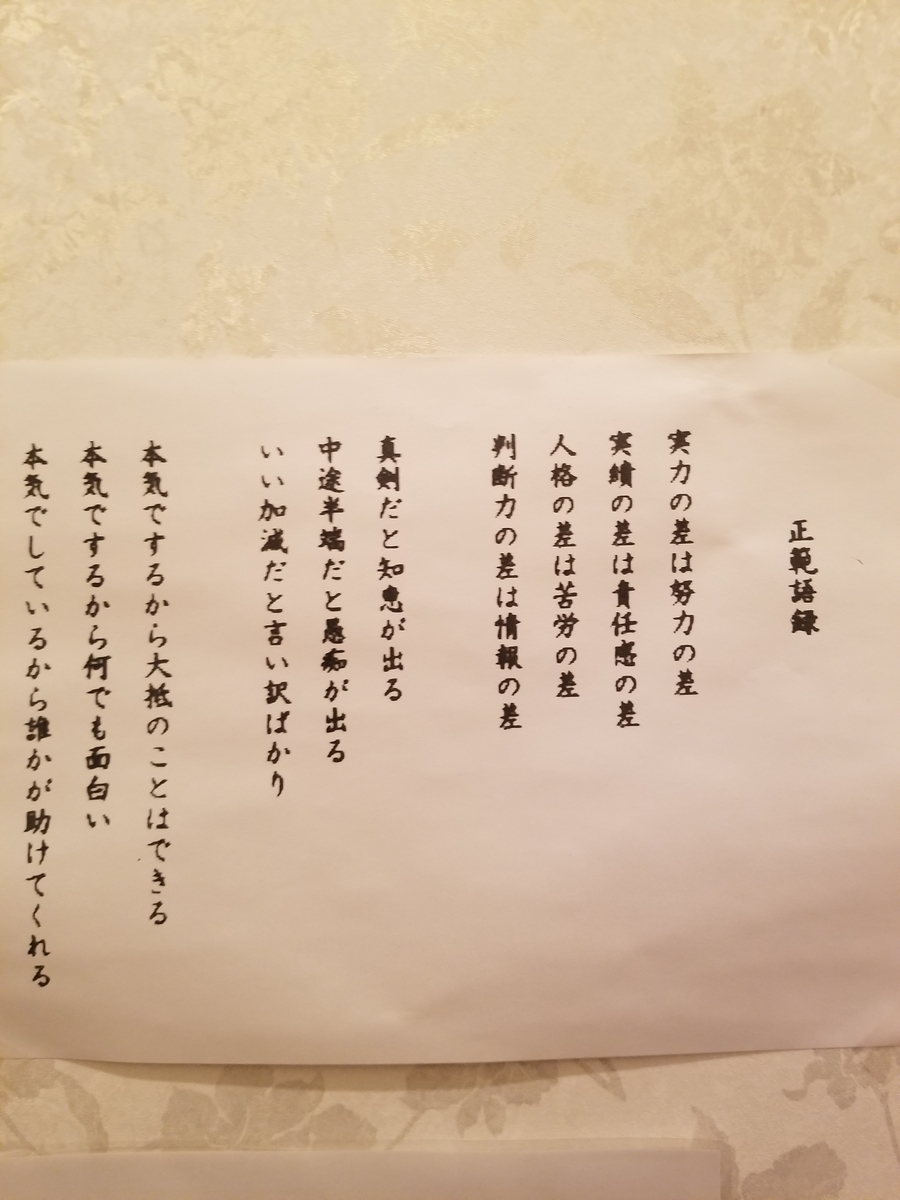 f:id:akinisakusakura:20210817203136j:plain