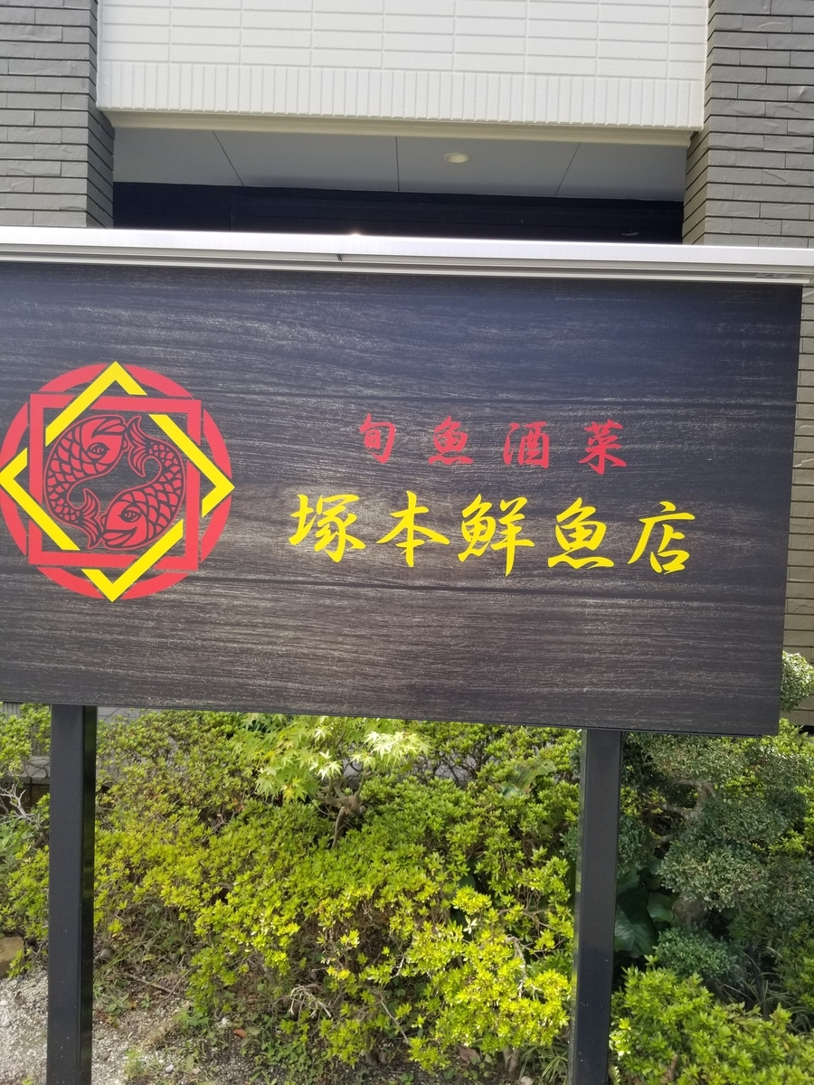 f:id:akinisakusakura:20210826201227j:plain