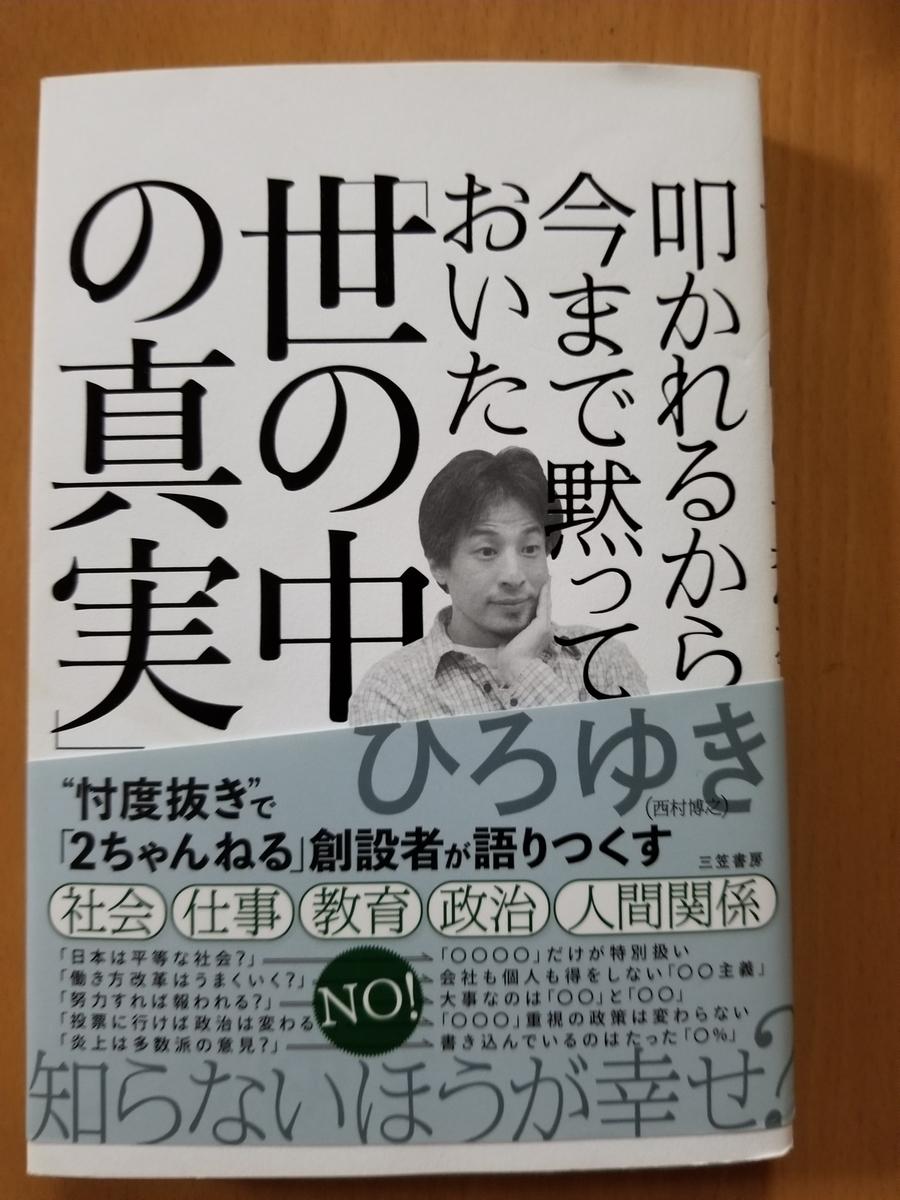 f:id:akinisakusakura:20210827194721j:plain