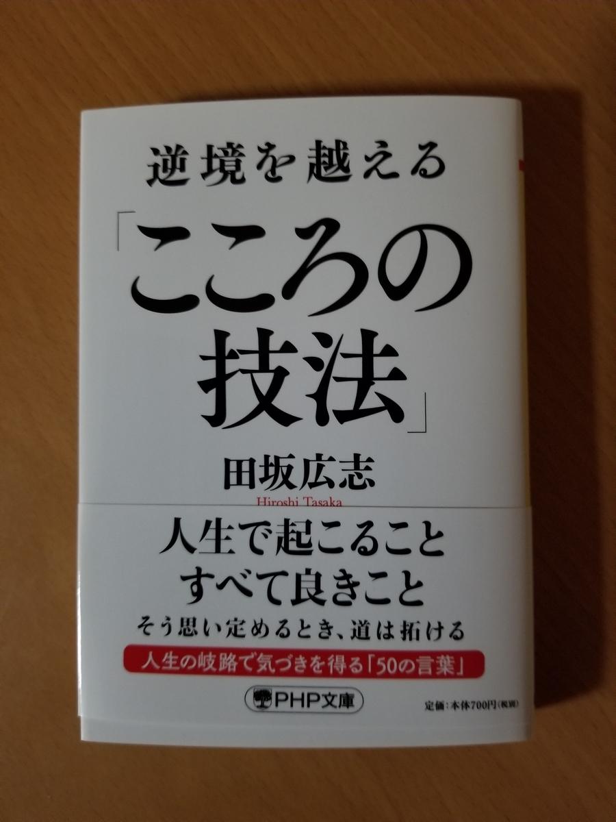 f:id:akinisakusakura:20210902181003j:plain