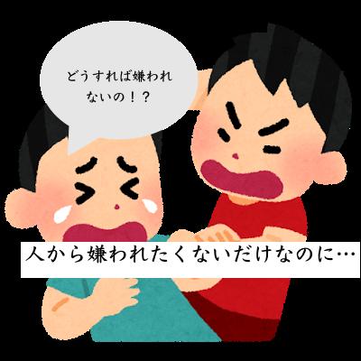 f:id:akino-banana:20190605163505j:plain