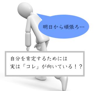 f:id:akino-banana:20190611131914p:plain
